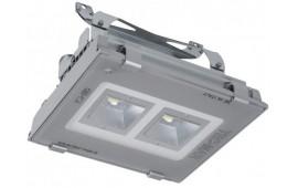 Armature PRINCE LED 120-20W
